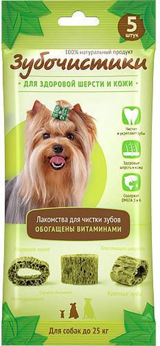 Лакомство Зубочистики Авокадо для собак мелких пород, для здоровой шерсти и кожи, 5 шт джей ви j w игрушка для лакомства большая пирамидки на канате для собак 1 шт