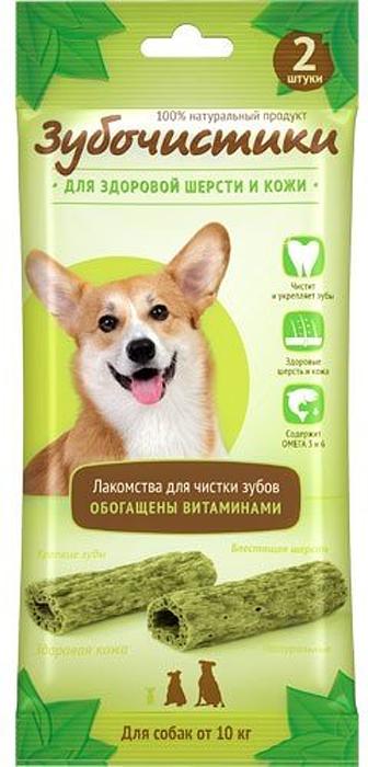 Лакомство Зубочистики Авокадо для собак средних пород, для здоровой шерсти и кожи, 2 шт джей ви j w игрушка для лакомства большая пирамидки на канате для собак 1 шт
