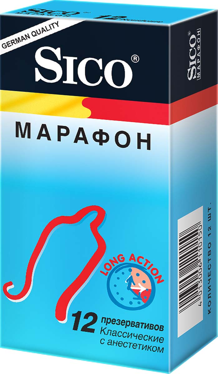 SICO Презервативы Марафон, классические, с анестетиком, 12 шт156-00-01_козерогКлассические презервативы с накопителем, со смазкой-анестетиком.Анестетик служит для снижения чувствительности кожи и слизистых оболочек на теле человека. При нанесении на половые органы способствует увеличению продолжительности полового акта.