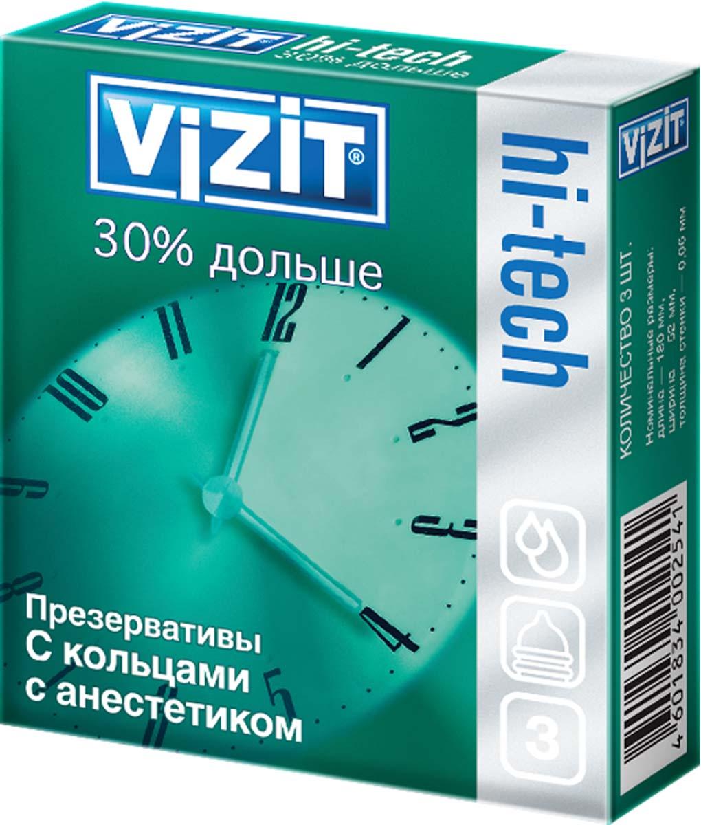VIZIT Презервативы HI-TECH 30% дольше, с кольцами и анестетиком, 3 шт x play red passion комплект для bdsm