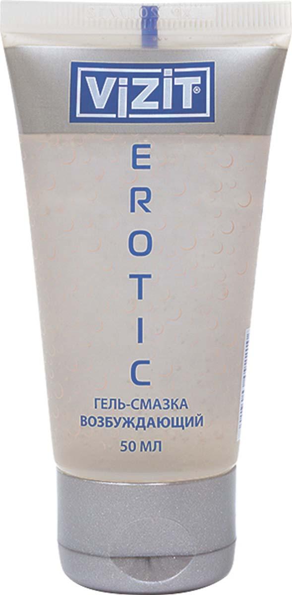 VIZIT Гель-смазка Erotic, возбуждающий, 50 мл blueline prostate gear черный массажер простаты