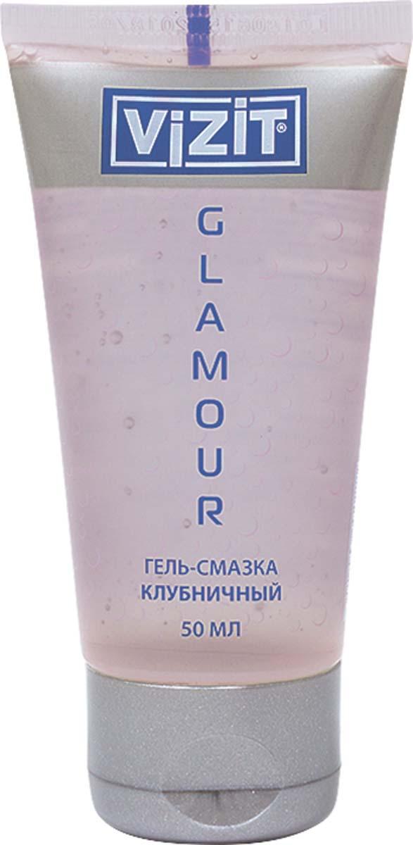 VIZIT Гель-смазка Glamour, клубничный, 50 мл vizit гель смазка erotic возбуждающий 100 мл