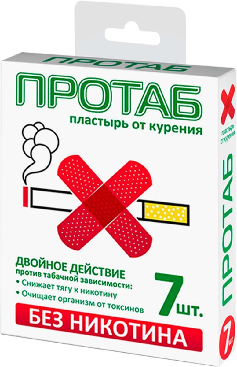 ПРОТАБ Пластырь от курения, 7 шт - Аптека