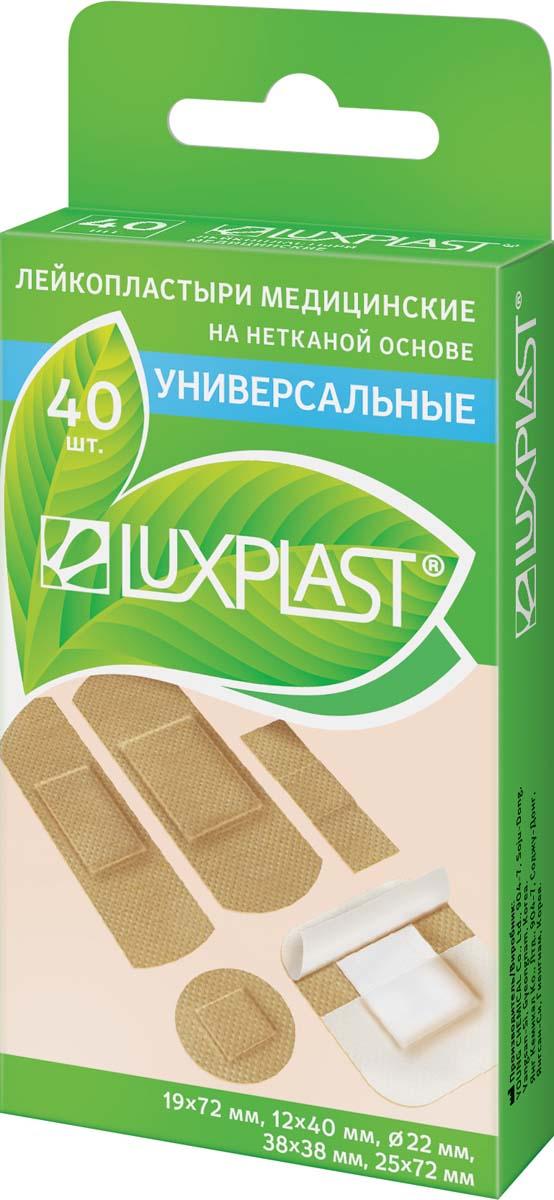 Luxplast Лейкопластыри медицинские, универсальные, на нетканой основе, ассорти, 40 шт1200Набор. Воздухопроницаемые пластыри телесного цвета.- Нетканая основа эластична.- Абсорбирующая подушечка из 100% вискозы не прилипает к ране.- Гипоаллергенное клеевое покрытие обеспечивает надежную фиксацию пластырей и не раздражает чувствительную кожу. Снимаются без боли и не оставляют следов.