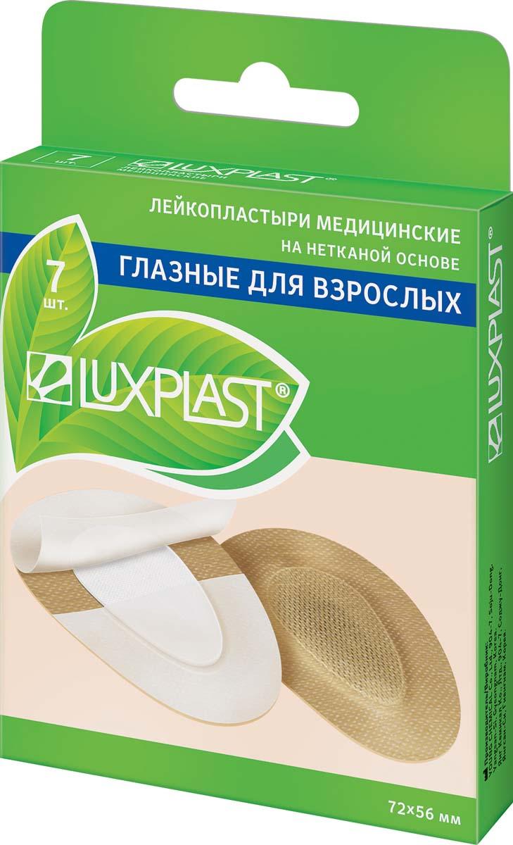 Luxplast Лейкопластыри медицинские для взрослых Глазые, на нетканой основе, 7 шт1202Воздухопроницаемые пластыри телесного цвета. Содержимое упаковки позволяет проводить недельный курс послеоперационного лечения.- Нетканая основа эластична.- Абсорбирующая светозащитная подушечка из 100% вискозы не прилипает к ране.- Гипоаллергенное клеевое покрытие обеспечивает надежную фиксацию пластырей и не раздражает чувствительную кожу. Снимаются без боли и не оставляют следов.