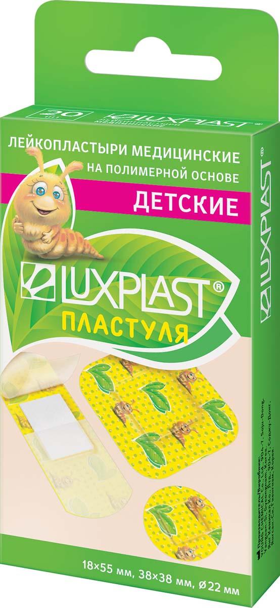 Luxplast Лейкопластыри медицинские детские Пластуля, на полимерной основе, цветные ассорти, 20 шт
