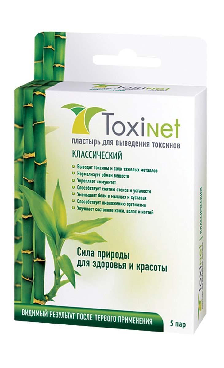Toxinet Пластырь для выведения токсинов, 5 пар4975Набор. Пластыри Toxinet предназначены для выведения из организма токсинов, а также тяжелых металлов, солей мочевой и щавелевой кислот через ступни ног.Механизм действия пластырей заключается в трансдермальном воздействии: когда пластыри нагреваются до температуры тела, поры кожи расширяются, открывая выход токсинам, а активные вещества, входящие в состав Toxinet, начинают действовать, как магнит, буквально вытягивая токсины из организма через кожу.- 100% натуральный состав активных компонентов (бамбуковый уксус, турмалин, витамин С)- Выводят токсины, тяжелые металлы, соли мочевой и щавелевой кислот- Устраняют застойные явления, очищают лимфу, улучшают функции внутренних органов- Снимают боли в мышцах и суставах- Способствуют снятию отеков и усталости- Нормализуют сон и улучшают его качество, ослабляют эмоциональное напряжение- Повышают иммунитет, улучшают обмен веществ, нормализуют показатели крови- Обладают косметическим эффектом, улучшая состояние кожи, волос и ногтей- Помогают в решении таких проблем, как целлюлит и ожирение- Подходят для использования как женщинами, так и мужчинами.