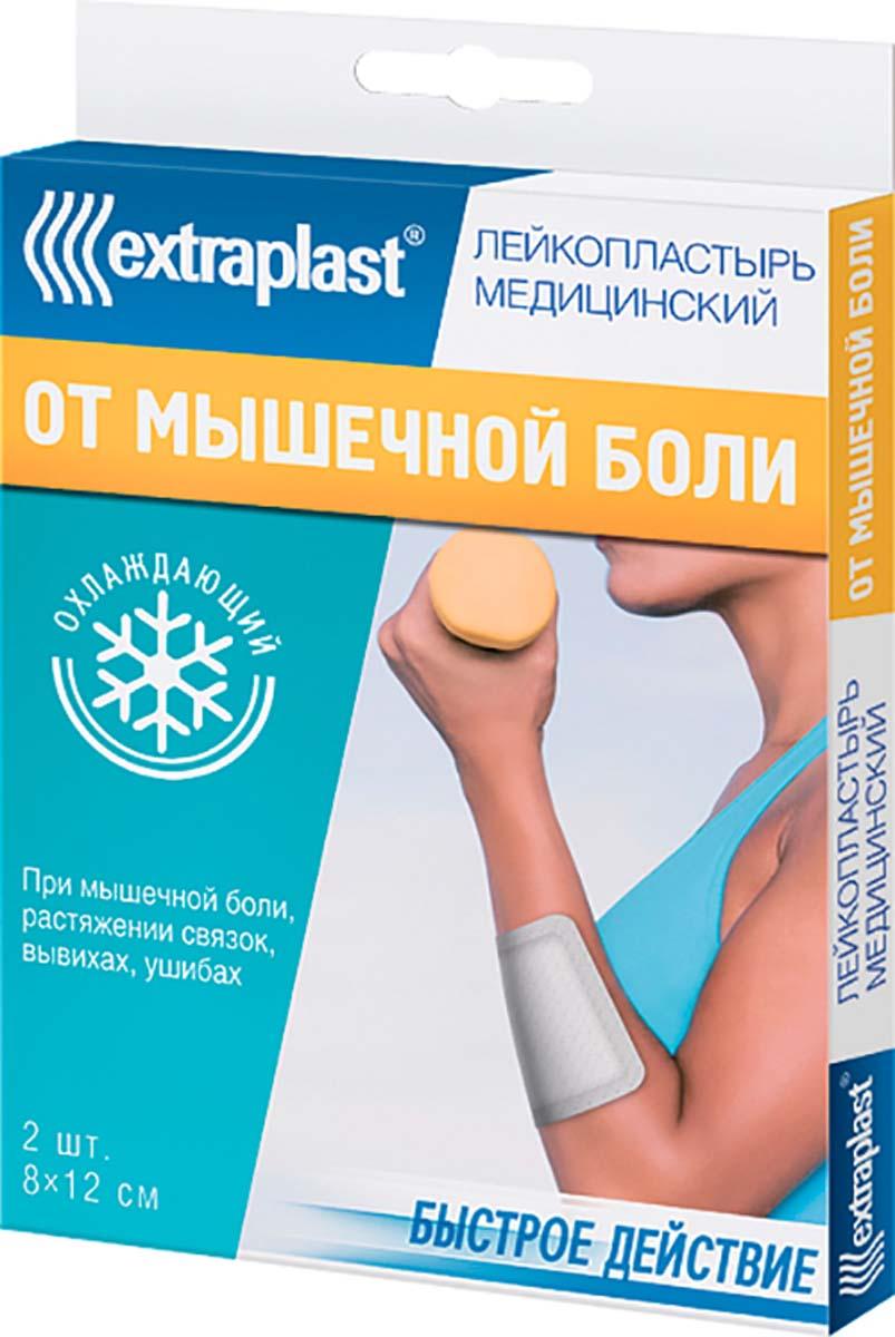 Extraplast Лейкопластырь медицинский гелевый Охлаждающий От мышечной боли, 2 шт4989Набор. Охлаждающие гелевые пластыри-компрессы.Применяются как эффективное средство при мышечных болях, растяжениях связок, вывихах.Пластыри EXTRAPLAST с лечебным эффектом представляют собой современную, эффективную и безопасную альтернативу лекарственным средствам. Действуя за счет входящих в состав геля натуральных эфирных масел, пластыри не нарушают нормальную работу организма, а потому не имеют противопоказаний и побочных эффектов.Содержат натуральное эфирное масло перечной мяты и экстракт алоэ вера.Охлаждающий эффект сохраняется в течение 6 часов.