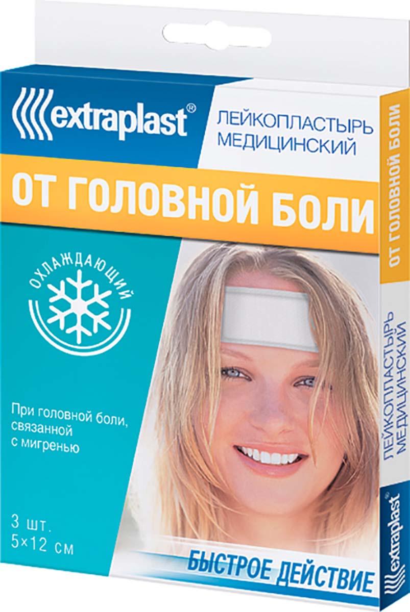 Extraplast Лейкопластырь медицинский гелевый Охлаждающий От головной боли, 3 шт5023Набор. Охлаждающие гелевые пластыри-компрессы.Применяются как эффективное средство от головной боли.Пластыри EXTRAPLAST с лечебным эффектом представляют собой современную, эффективную и безопасную альтернативу лекарственным средствам. Действуя за счет входящих в состав геля натуральных эфирных масел, пластыри не нарушают нормальную работу организма, а потому не имеют противопоказаний и побочных эффектов.- Обеспечивают мгновенное успокаивающее, охлаждающее и облегчающее действие при головной боли.- Содержат натуральные эфирные масла перечной мяты, лаванды, эвкалипта.- Могут использоваться при беременности и лактации.