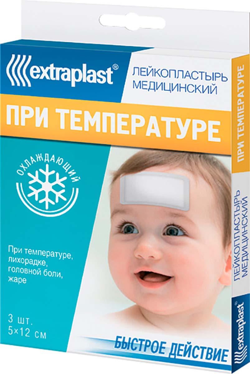 Extraplast Лейкопластырь медицинский гелевый Охлаждающий При температуре, 3 шт5030Набор. Охлаждающие гелевые пластыри-компрессы.Применяются как эффективное средство при температуре.Пластыри EXTRAPLAST с лечебным эффектом представляют собой современную, эффективную и безопасную альтернативу лекарственным средствам. Действуя за счет входящих в состав геля натуральных эфирных масел, пластыри не нарушают нормальную работу организма, а потому не имеют противопоказаний и побочных эффектов.- Обеспечивают охлаждающее и облегчающее действие при лихорадке, жаре, головной боли.- Содержат натуральные эфирные масла перечной мяты, лаванды, эвкалипта.- Могут использоваться при беременности и лактации.Охлаждающий эффект сохраняется в течение 6 часов.