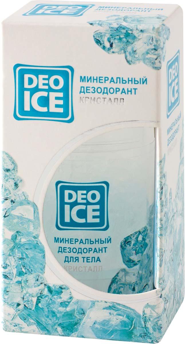 Deoice Минеральный дезодорант Кристалл, 100 г16028Натуральный минеральный дезодорант. На 100% состоит из квасцового камня. Это природный минерал, уникальные свойства которого позволяют совмещать в DEOICE дезодорирующее, антимикробное и успокаивающее кожу действие. Это не просто дезодорант в обычном понимании, а многофункциональное косметическое и гигиеническое средство.Преимущества: - 100% природная формула продукта;- без консервантов и ароматизаторов, не имеет запаха;- не липнет и не пачкает одежду;- не закупоривает поры и не блокирует потоотделение;- более 24 часов препятствует появлению запаха пота; - не вызывает аллергии;- может использоваться в период беременности и лактации;- не сушит кожу и не вызывает раздражение;- UNISEX - эффективен как для женщин, так и для мужчин;- СУПЕРЭКОНОМИЧЕН - одного дезодоранта хватает более чем на год.