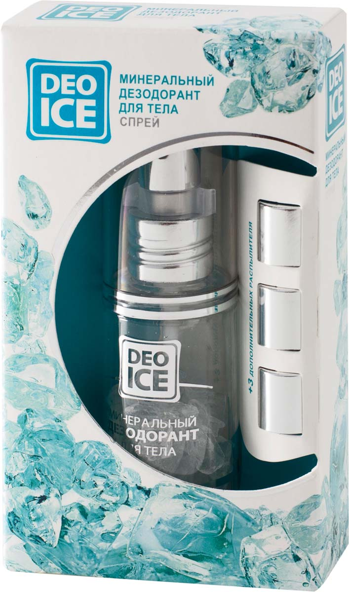 Deoice Минеральный дезодорант, спрей, 150 мл40132Натуральный минеральный дезодорант. На 100% состоит из квасцового камня. Уникальные свойства квасцов позволяют совмещать в DEOICE дезодорирующее, антимикробное и успокаивающее кожу действие. Это не просто дезодорант в обычном понимании, а многофункциональное косметическое и гигиеническое средство. Преимущества:- 100% природная формула продукта; - без консервантов и ароматизаторов, не имеет запаха; - не липнет и не пачкает одежду; - не закупоривает поры и не блокирует потоотделение; - более 24 часов препятствует появлению запаха пота;- не вызывает аллергии; - может использоваться в период беременности и лактации; - не сушит кожу и не вызывает раздражение; - UNISEX - эффективен как для женщин, так и для мужчин; - МОЖНО ПРИМЕНЯТЬ ДЛЯ ВСЕГО ТЕЛА.