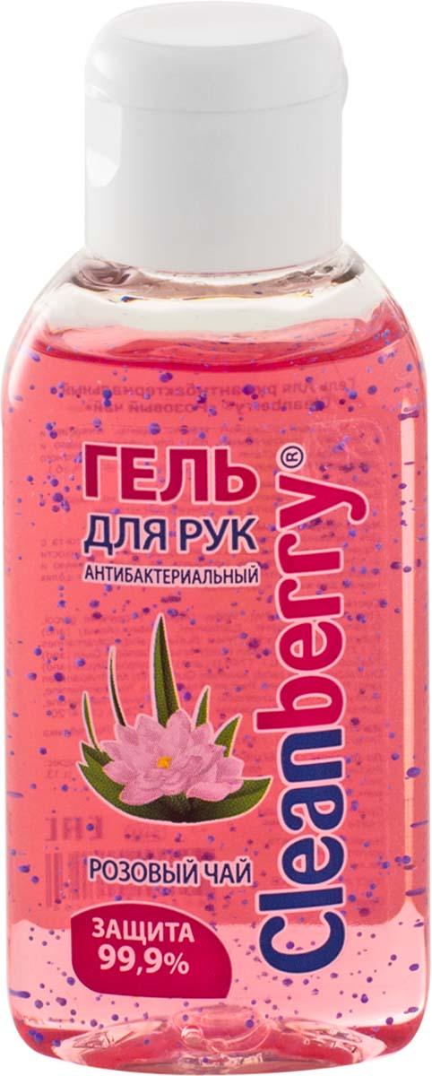 Cleanberry Гель для рук антибактериальный Розовый чай, 50 мл171641Гель Cleanberry для обработки рук с антибактериальным действием. Содержит смолу сенегальской акации и Д-пантенол (провитамин В5) для увлажнения и смягчения кожи рук. В качестве антибактериального компонента используется этиловый спирт (67,8 % об.). - Очищает кожу рук, оставляя ощущение свежести - Основной компонент геля - этиловый спирт, который является самым быстродействующим, эффективным и безопасным антисептиком. Убивает большинство известных микробов и вирусов на 99,9% - Гель не требуется смывать водой или вытирать салфеткой, поэтому легко поддерживает гигиену рук в любых ситуациях - Смола сенегальской акации - эффективный влагоудерживающий компонент, смягчает и повышает упругость кожи - Глицерин, Д-пантенол увлажняют и питают кожу рук