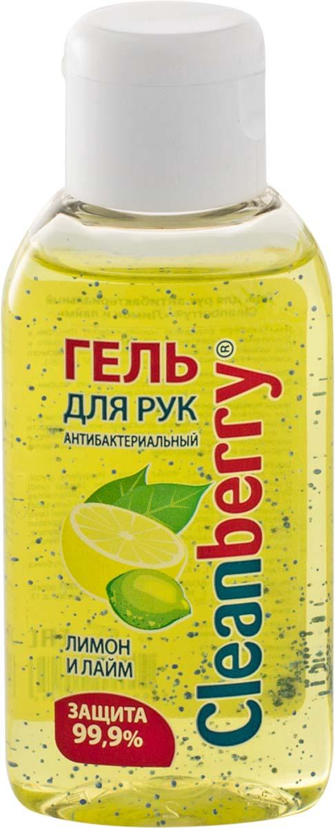 Cleanberry Гель для рук антибактериальный Лимон и лайм, 50 мл172561Гель Cleanberry для обработки рук с антибактериальным действием. Содержит смолу сенегальской акации и Д-пантенол (провитамин В5) для увлажнения и смягчения кожи рук. В качестве антибактериального компонента используется этиловый спирт (67,8 % об.). - Очищает кожу рук, оставляя ощущение свежести - Основной компонент геля - этиловый спирт, который является самым быстродействующим, эффективным и безопасным антисептиком. Убивает большинство известных микробов и вирусов на 99,9% - Гель не требуется смывать водой или вытирать салфеткой, поэтому легко поддерживает гигиену рук в любых ситуациях - Смола сенегальской акации - эффективный влагоудерживающий компонент, смягчает и повышает упругость кожи - Глицерин, Д-пантенол