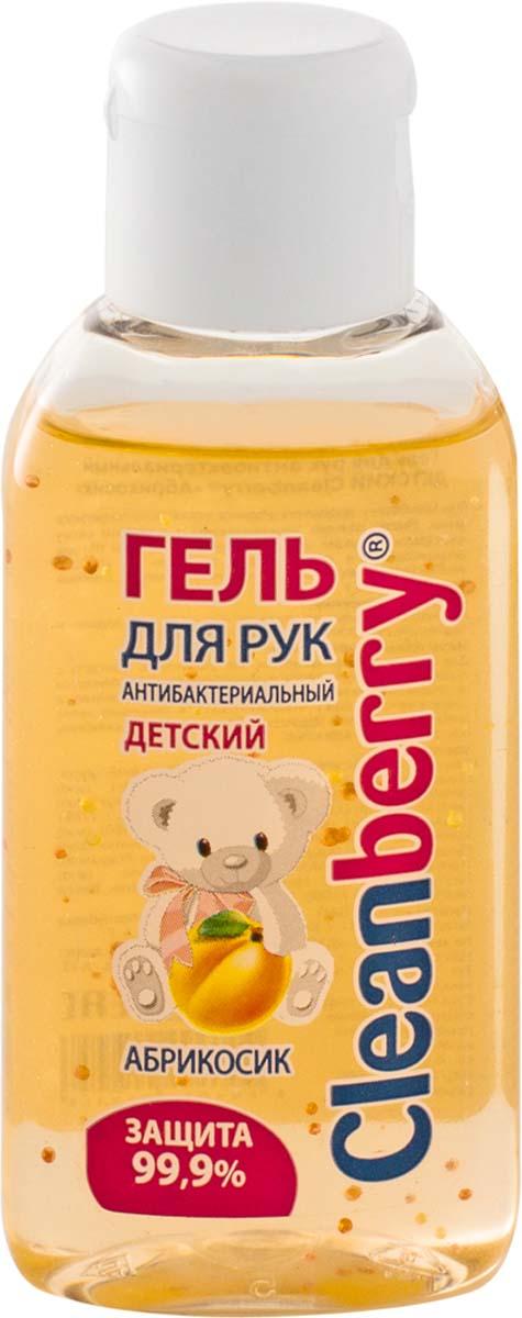Cleanberry Гель для рук антибактериальный детский Абрикосик, 50 мл194581Гель Cleanberry для обработки рук с антибактериальным действием. Содержит смолу сенегальской акации и Д-пантенол (провитамин В5) для увлажнения и смягчения кожи рук. В качестве антибактериального компонента используется этиловый спирт (67,8 % об.). - Очищает кожу рук, оставляя ощущение свежести - Основной компонент геля - этиловый спирт, который является самым быстродействующим, эффективным и безопасным антисептиком. Убивает большинство известных микробов и вирусов на 99,9% - Гель не требуется смывать водой или вытирать салфеткой, поэтому легко поддерживает гигиену рук в любых ситуациях - Смола сенегальской акации - эффективный влагоудерживающий компонент, смягчает и повышает упругость кожи. - Глицерин, Д-пантенол