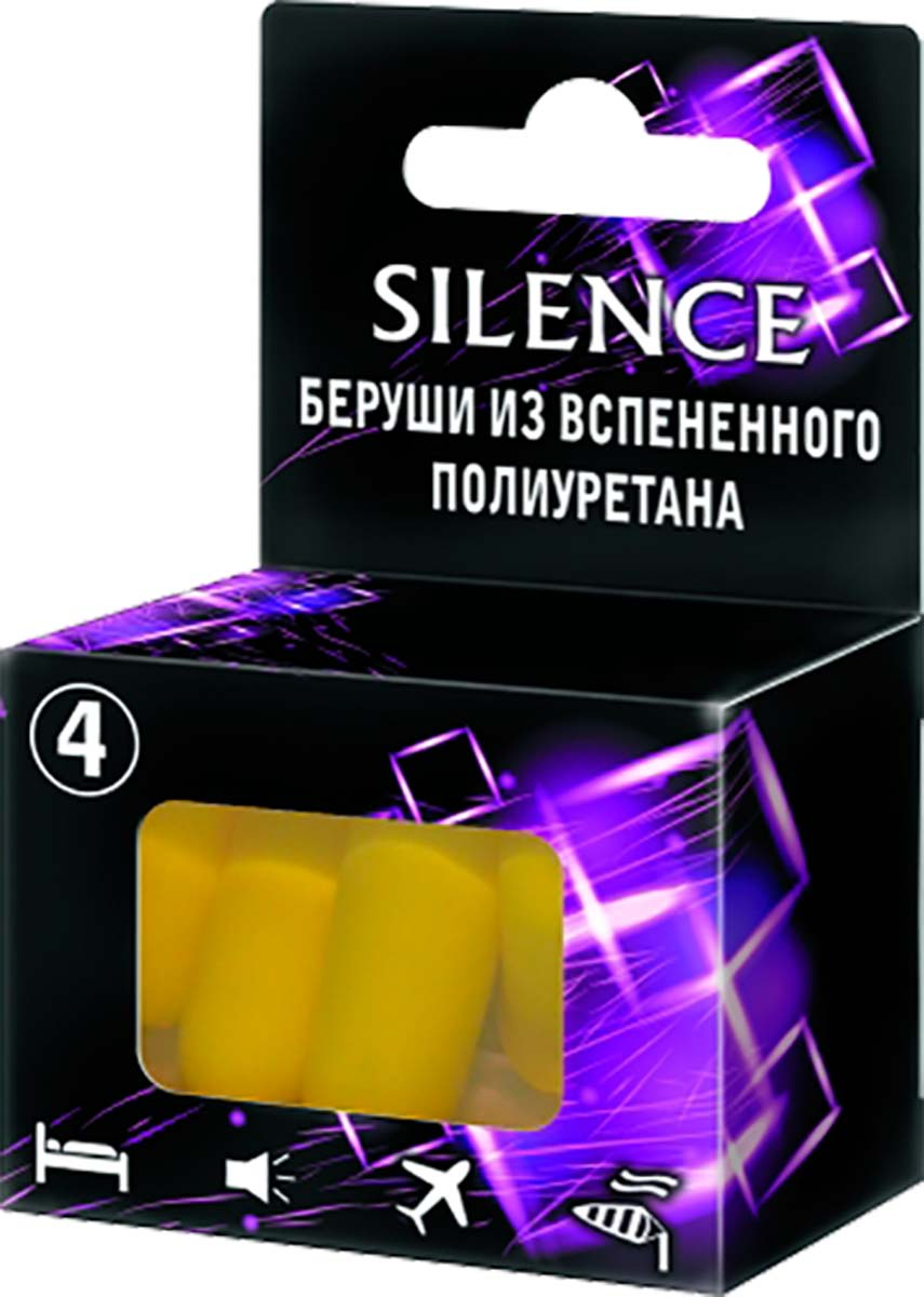 SilenceБеруши Противошумные, 4 шт Silence