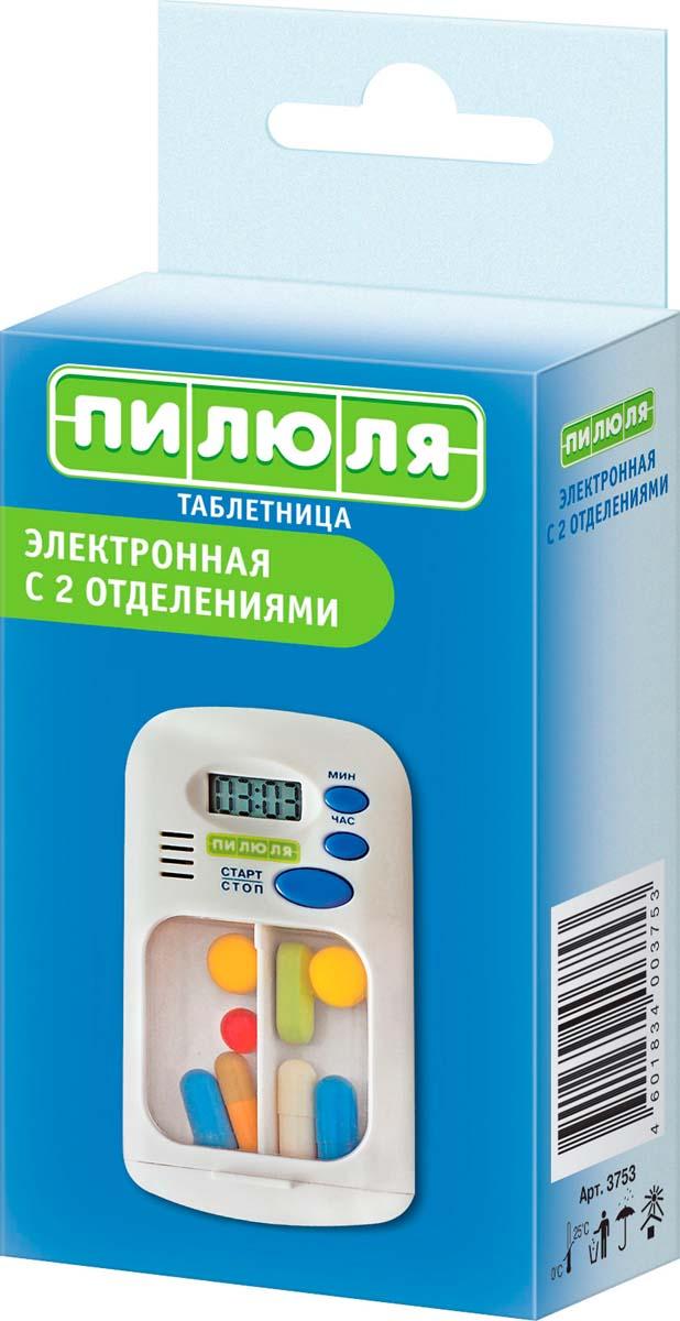 Пилюля Таблетница электронная, с таймером и 2 отделениями3753Встроенный таймер поможет вовремя принять лекарство: нужно установить время, которое осталось ДО приема лекарственных средств или витаминов, по истечении которого звуковой сигнал напомнит о том, что пора принимать лекарство. Таблетница содержит 2 отделения для различных видов лекарственных средств.Таблетницы предназначены для компактного и упорядоченного хранения лекарственных средств или витаминов.- Изготовлены из безопасного, легко моющегося пластика.- Удобные и простые в использовании.- Легко помещаются и переносятся в сумке.