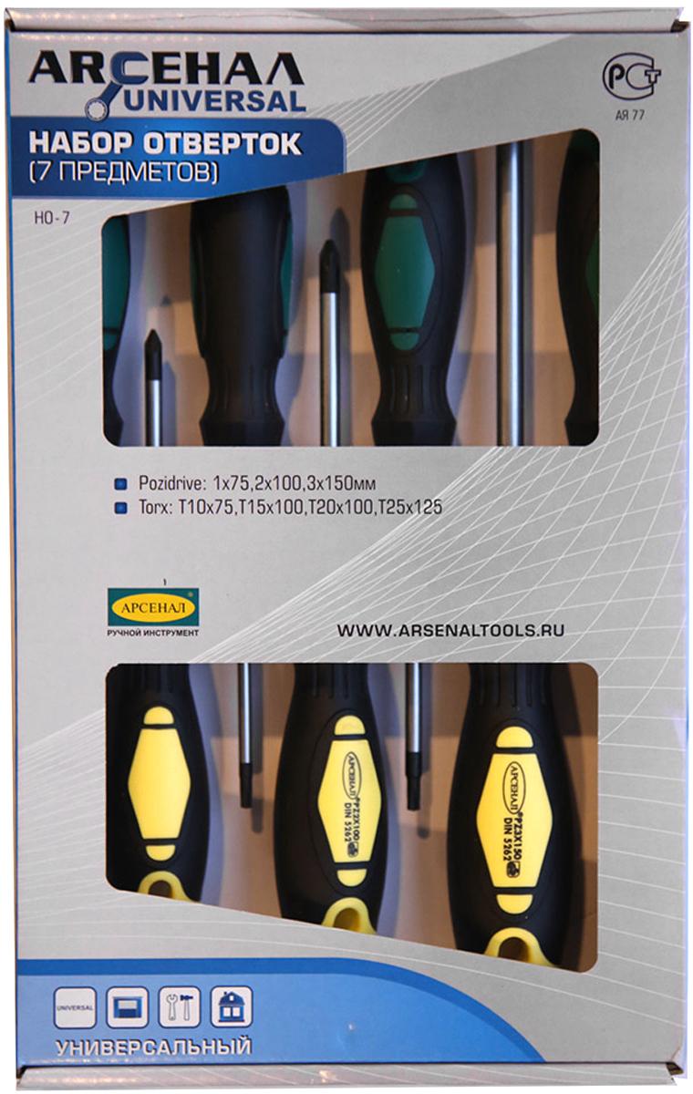 Набор отверток Арсенал НО-7, 7 предметов23852Набор отверток ARSENAL НО-7 23852 состоит из семи предметов.Комплектация:- Отвертки TORX, 4 штуки: T10, T15, T20, T25- Отвертки POZIDRIV, 3 штуки: PZ.1x75, PZ.2x100, PZ.3x150
