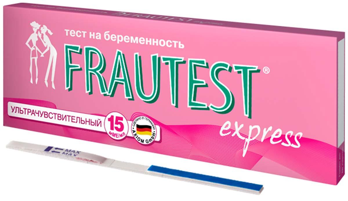 FrautestТест на определение беременности Express, тест-полоска, 1 шт Frautest