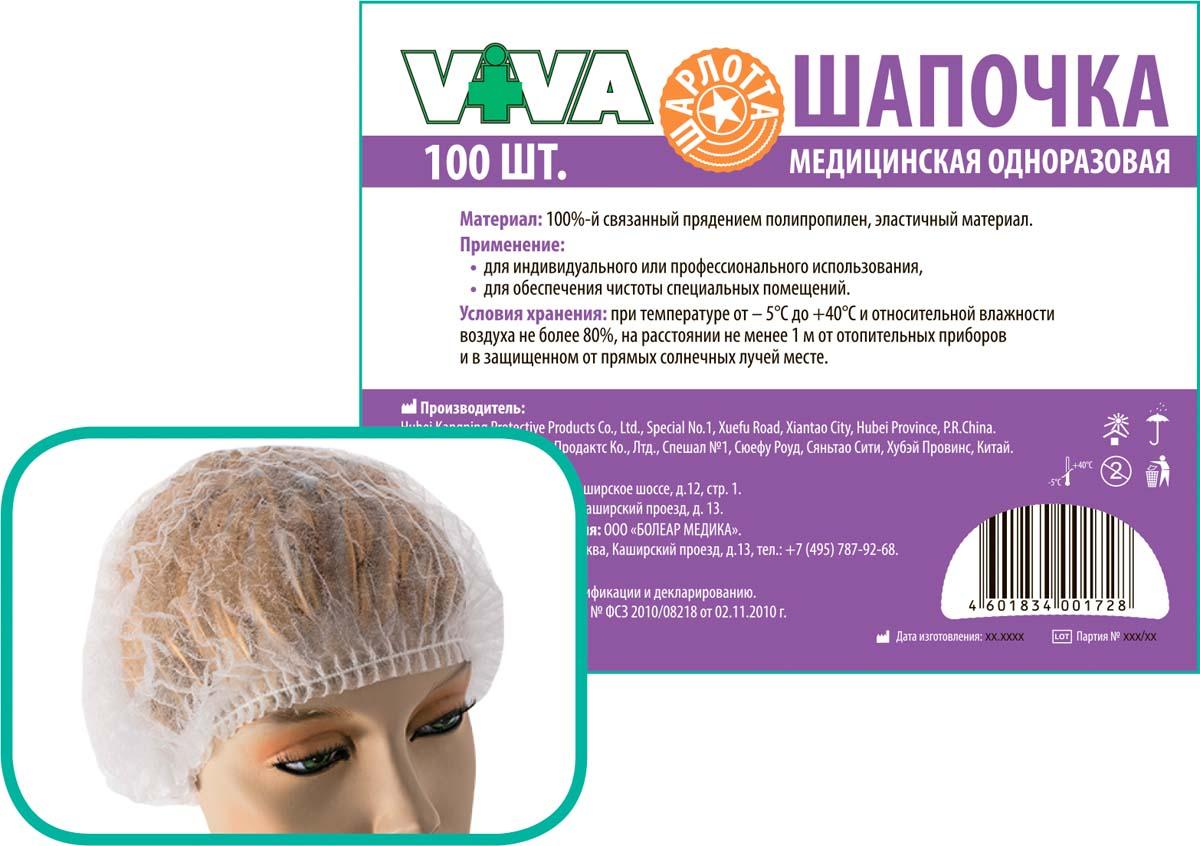 цена на VIVA Шапочка медицинская одноразовая Шарлотта, 100 шт