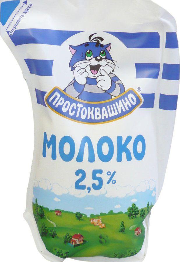 Простоквашино Молоко пастеризованное 2,5%, 0.9 л сцеживатель молока