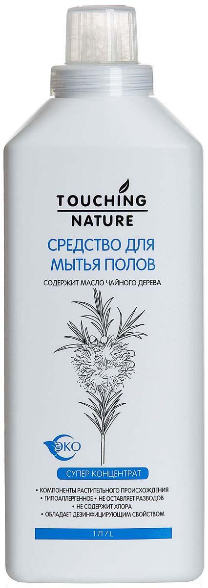 """Средство для мытья полов """"Touching Nature"""", с маслом чайного дерева, 1 л"""
