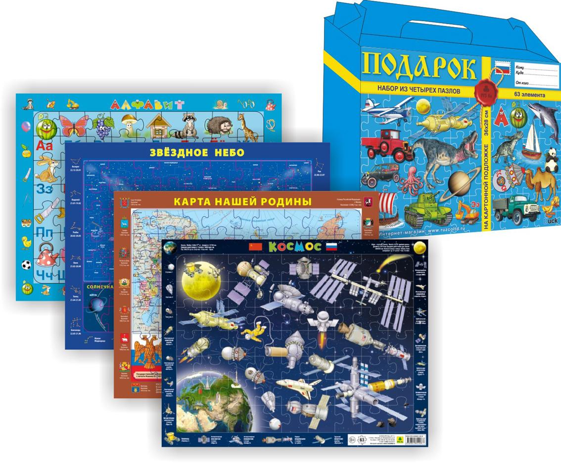 Набор из четырех пазлов Изучаем в подарочной коробке. пазлы бомик русский алфавит россыпью 63 буквы