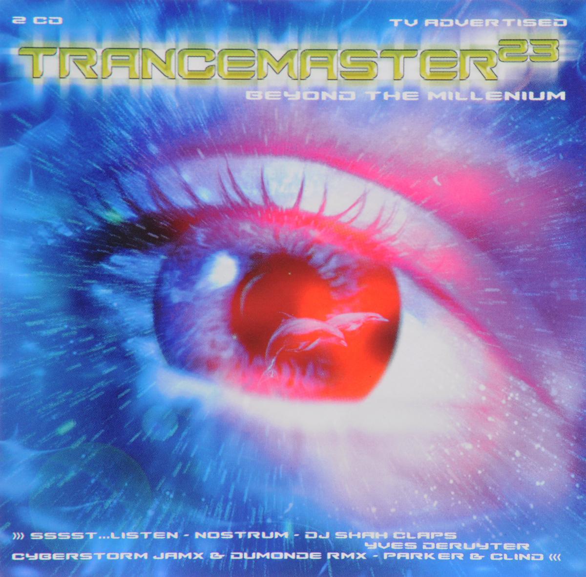 Trancemaster 23 (2 CD) лампа галогенная philips h7 3200k vision 30% 1 шт 12972prc1
