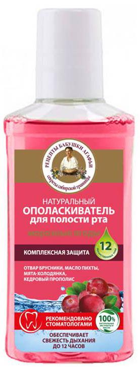 Рецепты бабушки Агафьи Ополаскиватель 100% натуральный для полости рта Морозные ягоды, 250 мл listerine expert ополаскиватель для полости рта защита десен 250 мл