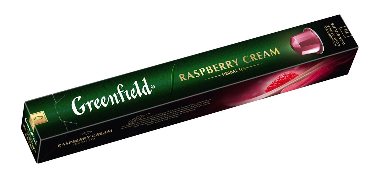 Greenfield Raspberry Cream чайный напиток в алюминиевых капсулах с ароматом малины и ванили, 10 шт по 2,5 г greenfield winter charm черный листовой чай с ароматом красных ягод и можжевельника 120 г