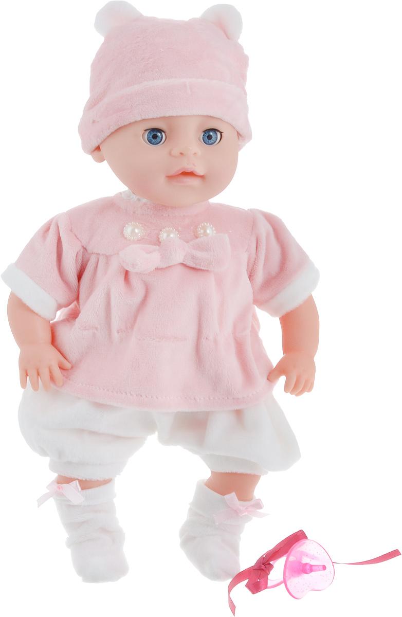 Lisa Jane Пупс озвученный цвет розовый белый 35 см кукла lisa jane mami интерактивная в голубом 40 см
