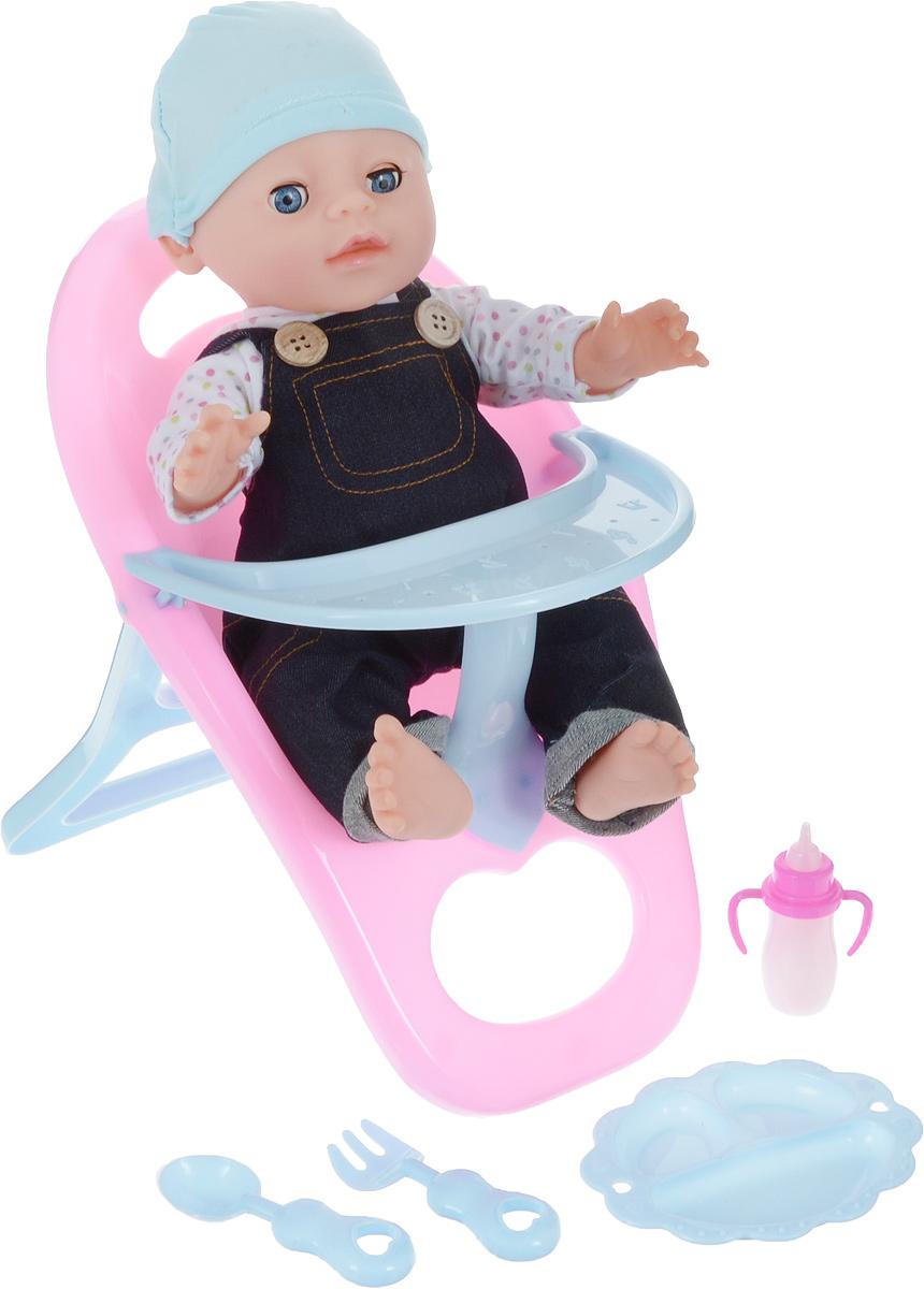 Lisa Jane Пупс со стульчиком для кормления цвет шапки голубой 35 см 59480 lisa corti короткое платье