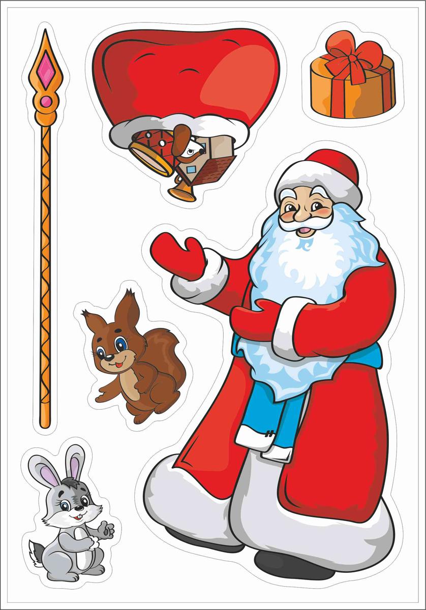Магнит мягкий Стрекоза Дед Мороз дед мороз в синем 30 см мех муз песня в лесу родилась елочка