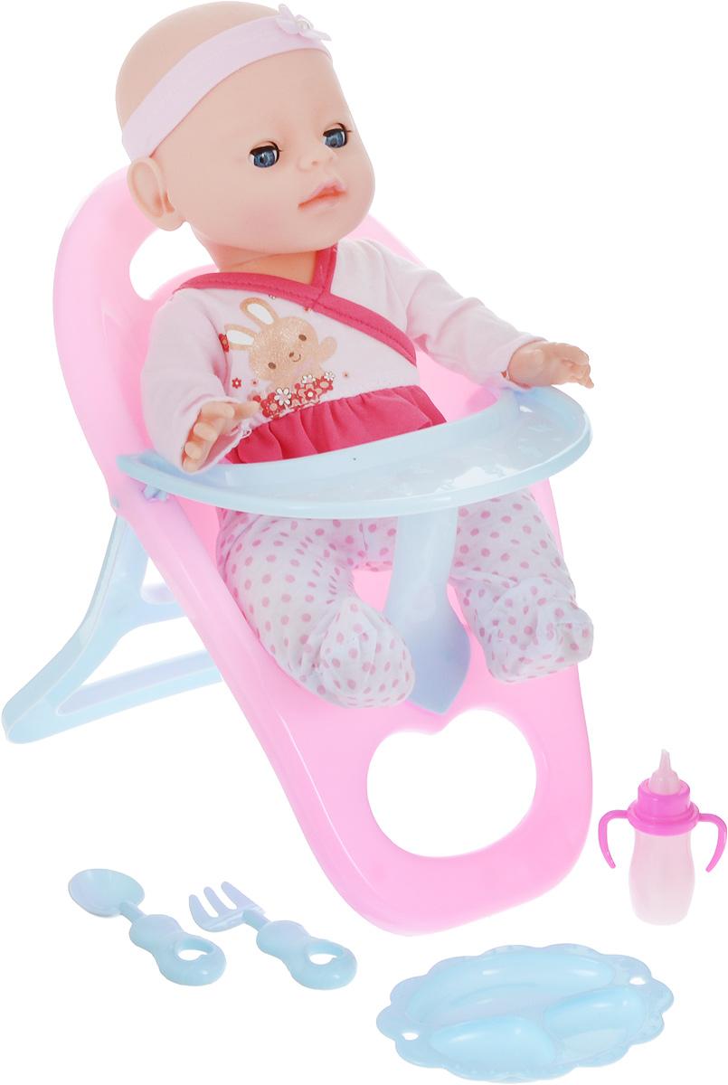 Lisa Jane Пупс со стульчиком для кормления цвет одежды розовый 35 см 59482 lisa corti короткое платье