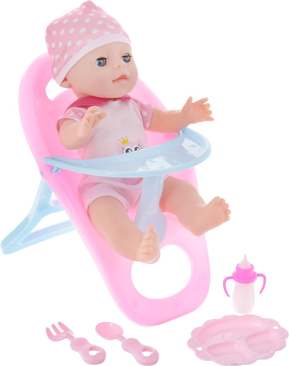 Lisa Jane Пупс со стульчиком для кормления цвет одежды розовый 35 см 59481 lisa corti короткое платье