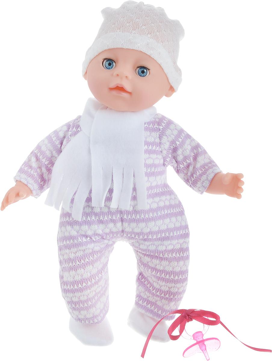 Lisa Jane Пупс озвученный цвет белый сиреневый 35 см кукла весна 35 см