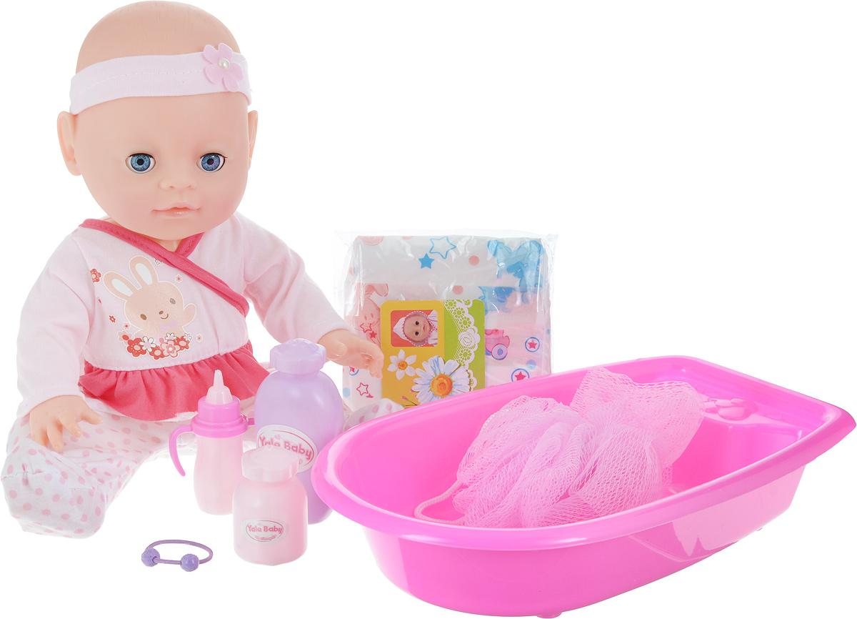 Lisa Jane Пупс с ванной 35 см 59479 lisa corti сандалии