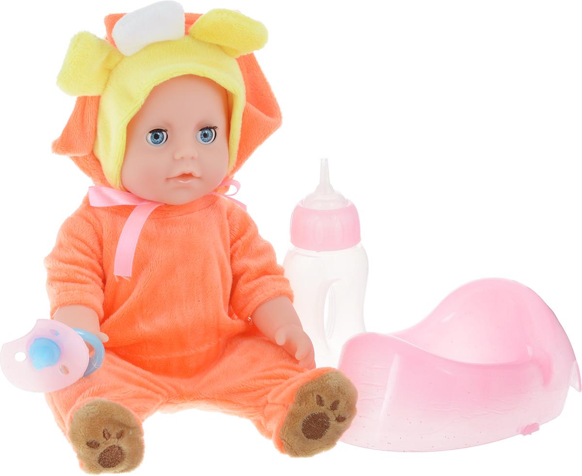Lisa Jane Пупс с горшком цвет оранжевый 25 см 59461 сумки lisa jane сумка детская