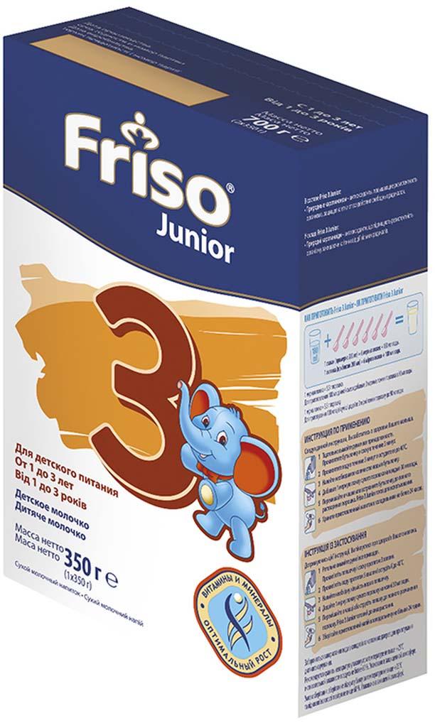Фрисо-3 Junior детское молочко в картонной пачке, 350 г