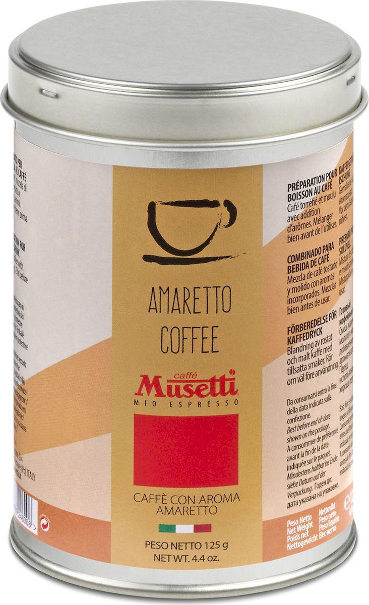 Musettiкофе молотый ароматизированный