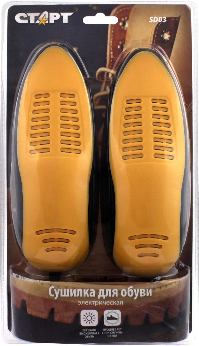 Сушилка для обуви Стар SD03, электрическая белвест саратов каталог обуви цены 2017