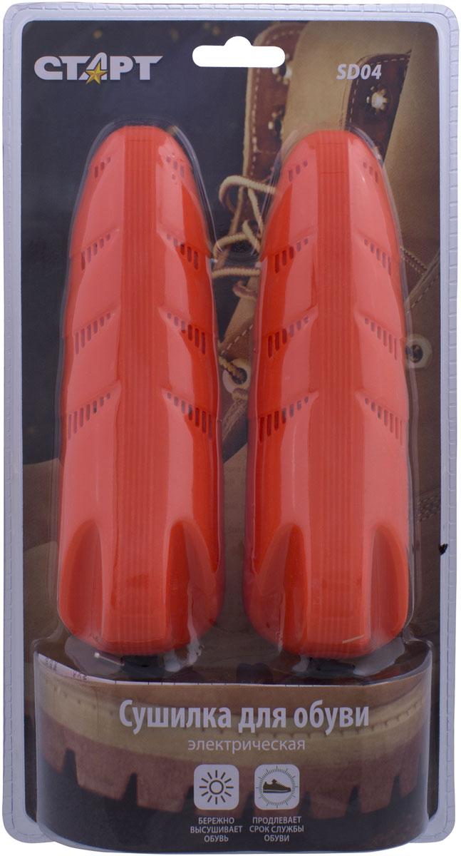 Сушилка для обуви Стар SD04, электрическая11892Сушилка для обуви Старт предназначена для бережного удаления влаги из обуви. Сушилка представляет из себя 2 пластиковые вставки с нагревательными элементами внутри, соединенные между собой шнуром для подключения кбытовой электрической сети. Особенности:• Сушилки для обуви СТАРТ прошли процедуру сертификации и полностью соответствуют стандартам безопасности, предъявляемым к низковольтномуоборудованию;• Широкий ассортимент сушилок с различными потре-бительскими свойствами и ценой;• Все сушилки прошли тестирование специалистамикомпании. Температурный режим подобран такимобразом, чтобы высушить обувь за 4-6 часов, приэтом сохраняя её первоначальный облик;• Яркий и оригинальный дизайн сушилок;• Лучшее на рынке сочетание высокого качества и низ-кой цены;• Сушилки СТАРТ изготовлены из уникального пласти-ка, который при нагревании производит приятныйзапах.