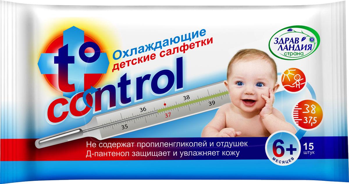 Страна Здравландия Влажные салфетки охлаждающие детские