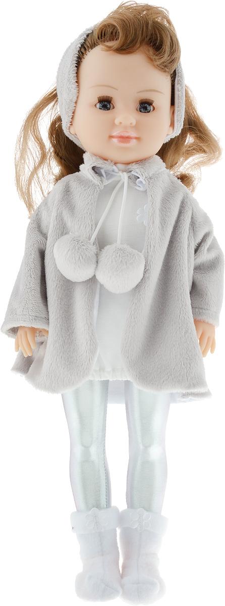 Пластмастер Кукла Римма костюм серо-белый браслет им малахит римма