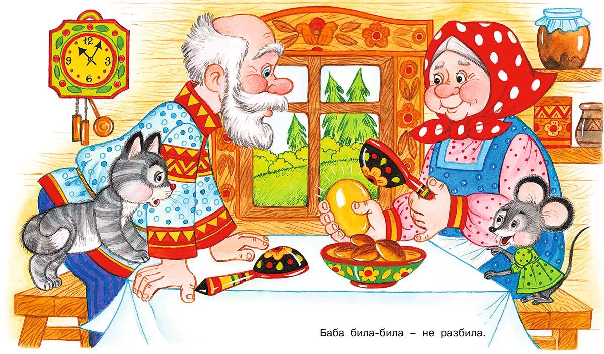 Картинки с русскими народными сказками для детей, картинки