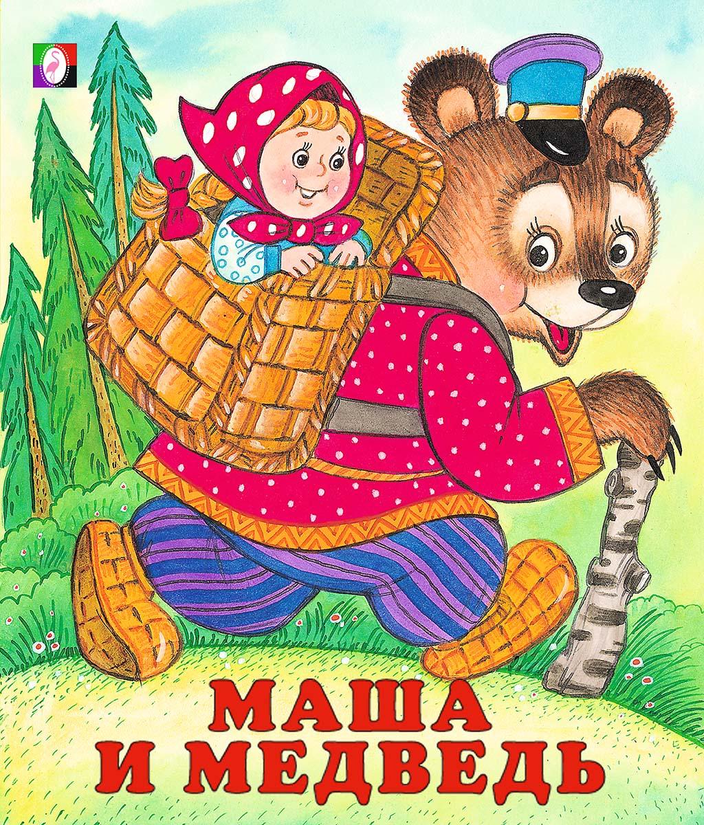 Маша и Медведь маша и медведь ролики раздвижные размер 30 33