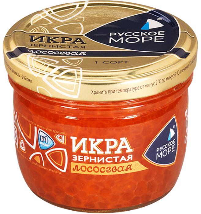 Русское Море Икра зернистая лососевая, 95 г икра сига купить в москве