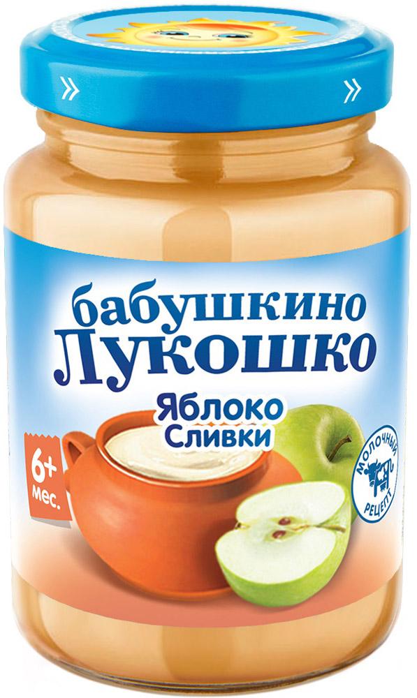 Бабушкино лукошко яблоки со сливками пюре с 6 месяцев, 200 г pediasure смесь со вкусом ванили с 12 месяцев 200 мл