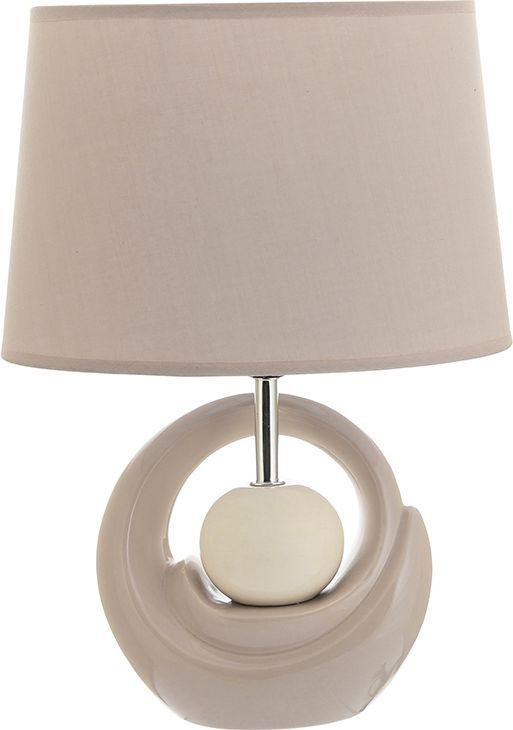"""Настольная лампа Elan Gallery """"Ностальгия"""" с бежевым овальным абажуром - это лампа в современном стиле на изящной подставке. Основание выполнено из керамики.   Такая лампа станет прекрасным подарком и украсит любой интерьер!     Предназначен для работы в сети с напряжением 220-230 В. Используются лампы накаливания (40 Вт) и энергосберегающие лампы (9-13 Вт)."""