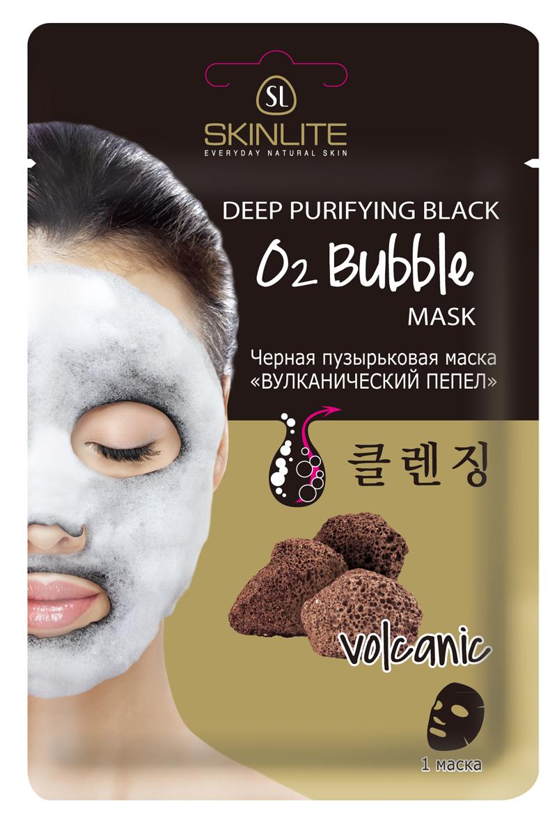 Skinlite Черная пузырьковая маска Вулканический пепелSL-291Черная пузырьковая маска Вулканический пепелГлубоко очищает поры Выравнивает тон кожиУвлажняет1 маскаМаска прекрасно очищает кожу лица, удаляет ороговевшие клетки, способствуя облегчению клеточного дыхания, сужает поры, выравнивает тон и освежает цвет лица. После вскрытия упаковки при взаимодействии с кислородом происходит активация маски, начинают образовываться пузырьки, которые осуществляют микромассаж кожи, насыщая ее кислородом. Вулканический пепел вместе с экстрактом аниса и яблочными аминокислотами глубоко очищают поры, контролируют работу сальных желез, насыщают кожу целебными минералами природного происхождения, одновременно увлажняя и омолаживая ее.Комплекс из экстрактов лимона, апельсина, черники и папайи деликатно очищает кожу от омертвевших клеток эпидермиса, активизирует микроциркуляцию, выравнивают рельеф и тон кожи, придавая ей упругость и эластичность. Гиалуроновая кислота и Коллаген увлажняют и подтягивают кожу. В результате действия маски кожа становится гладкой, эластичной, приобретает сияющий роскошный вид!Не содержит сульфаты, минеральные масла, синтетические красители, триэтаноламин и петролатум. Не тестируется на животных.